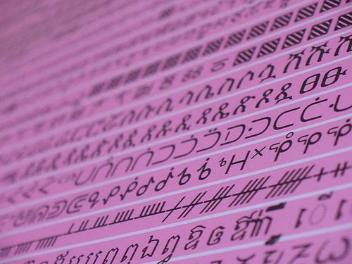 Unicode Mixed Bag